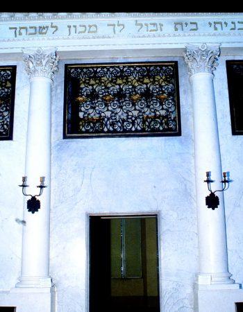 Sinagoga e Museo Ebraico Fausto Levi