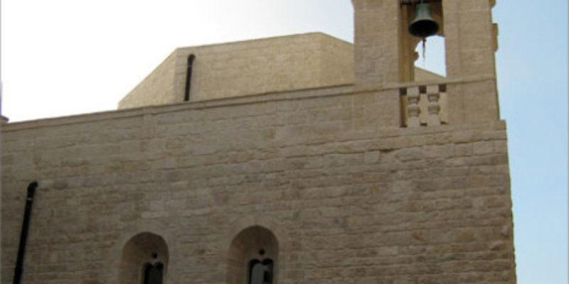 Sinagoga Museo S. Anna – Sezione d'Arte Ebraica del Museo Diocesano di Trani
