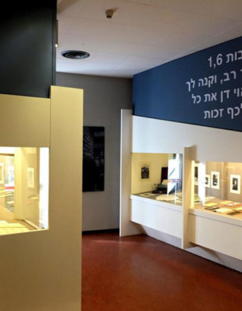 """Museo """"Carlo e Vera Wagner"""""""