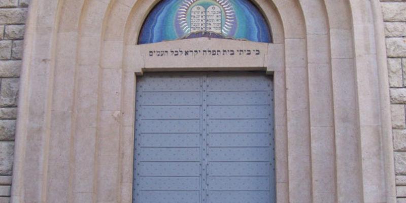 Sinagoga di Genova