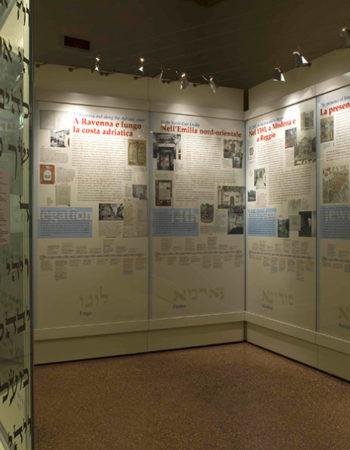 Museo Ebraico di Bologna