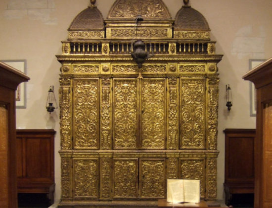 Museo ebraico Yeshivà Marini
