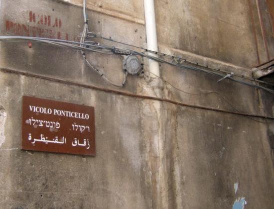 La giudecca di Palermo