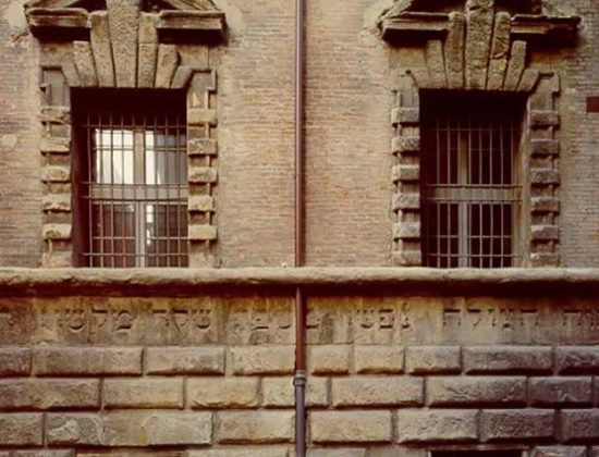 Palazzo Bocchi